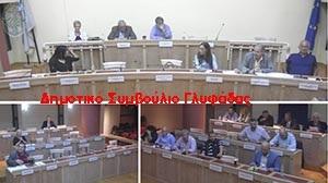 22η Πρόσκληση Δημοτικού Συμβουλίου (17.12.19)