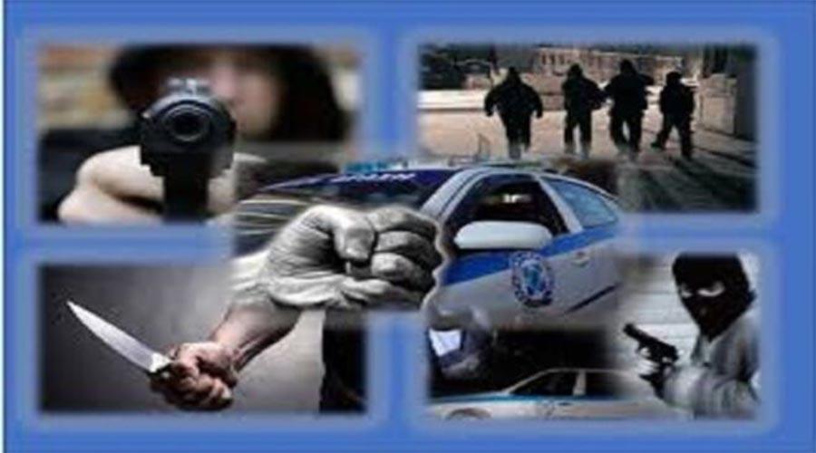 "Eγκληματικότητα: ""Φόβος και τρόμος στα Νότια Προάστια"""