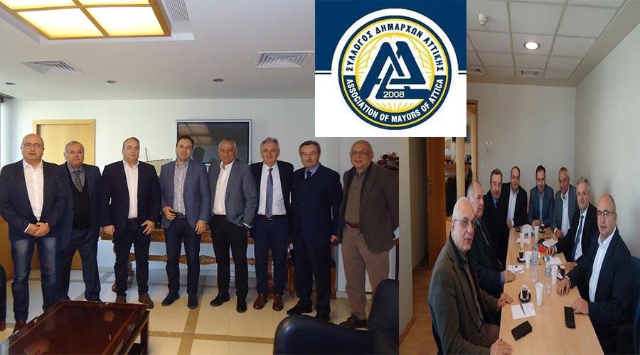 Δραστηριότητες από την Ένωση Δημάρχων Αττικής
