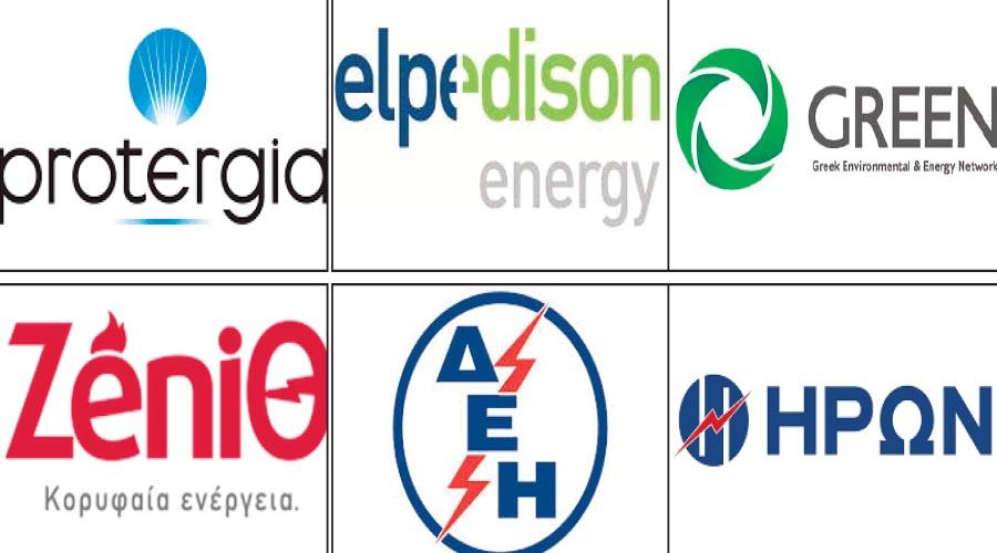 Αλλαγή εταιρείας ρεύματος -Τι πρέπει να προσέξετε αν το σκέφτεστε