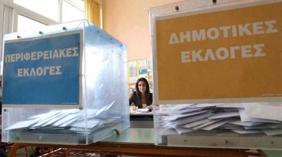 Γνωμοδότηση-Αυτοδιοικητικές εκλογές: Αντισυνταγματική η εκ των υστέρων κατάργηση της απλής αναλογικής