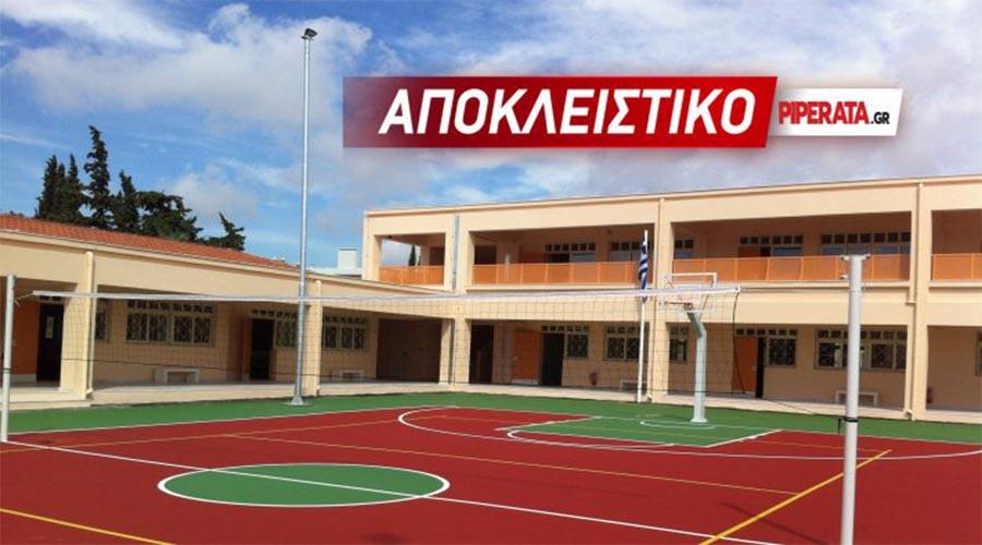 Καθηγήτρια που ταξίδεψε στη βόρεια Ιταλία διδάσκει σε 4 δημόσια σχολεία  του Δήμου 3Β χωρίς να έχει υποβληθεί σε εξετάσεις για κορωνοϊό! (pic-έγγραφα)