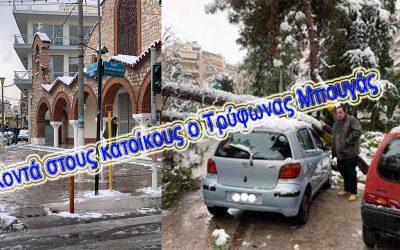 Τρύφων Μπουγάς: Περιήγηση στις γειτονιές της Β3 Περιφέρεια Νότιου Τομέα Αθηνών κοντά στους πολίτες που δοκιμάζονται